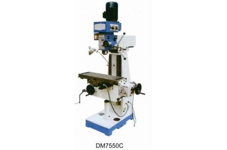DM7550CW、DM7550C