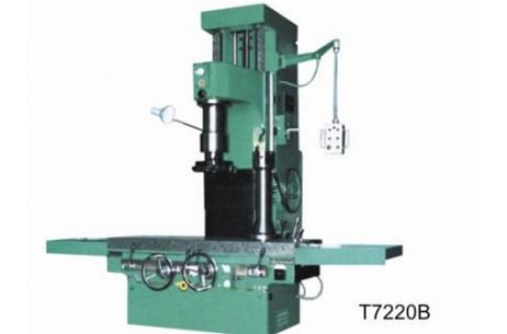 T7220B、T7220C