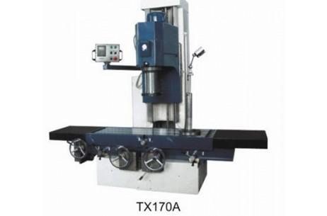 TX170A、TX200A、TX250A