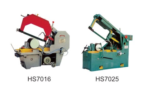 Hack Saw Machine HS7016,HS7025