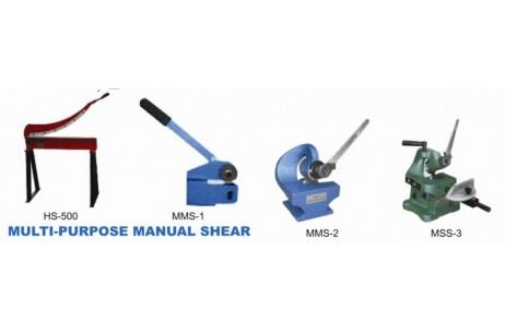 MULTI-PURPOSE MANUAL SHEAR