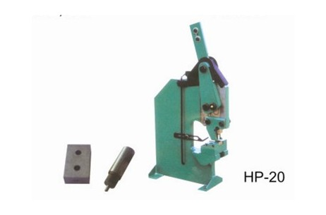 HAND PUNCHER HP-20