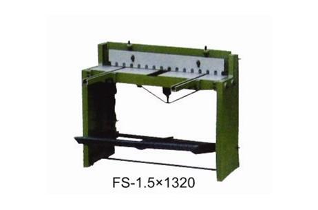 FS-1.5*1320