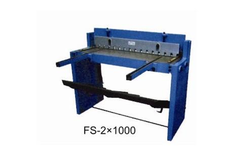 FS-2*1000