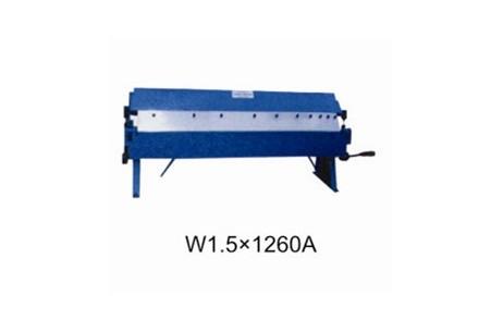 W1.5*1260A