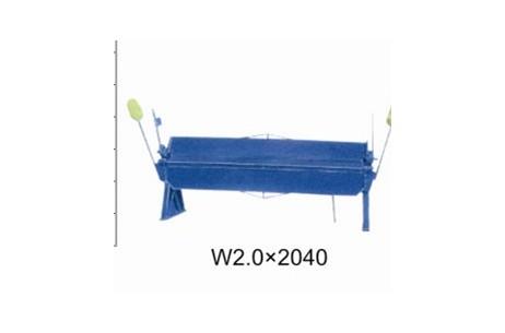 W2.0*2040