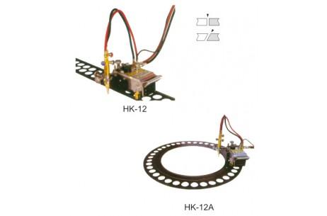 Gas Cutter HK-12, HK-12A